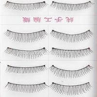 Details about 10Pairs Makeup Handmade Natural Fashion Long False Eyelashes Eye Lashes 217A