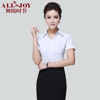 Ol professional women shirt slim formal tooling shirt cotton work wear long short-sleeve plus size
