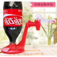 Cola lounged home novelty department necessities gift yiwu
