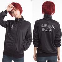 Haikyuu!! Karasuno High School Volleyball Club Cosplay Customes Jacket Coat