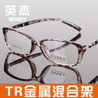 Hot-selling eye box tr90 glasses , eyeglasses frame myopia