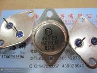 Free shipping 5PCS franchise sales of new hot BUV20
