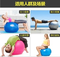 New 55cm  65cm 75cm  Yoga Ball Health Balance Trainer Pilates Fitness Gym Home Exercise Sport