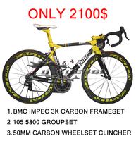BMC impec complete bike carbon fiber 700c bicycle frame 5800 groupset bar stem 50mm wheels saddle road bike free shipping