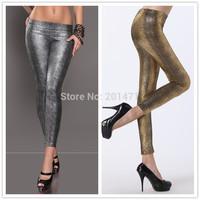 T226 Free Shipping Hot Gold And Sliver Bright Fitness Legging Women Leggins Women Fish Scale Leggings