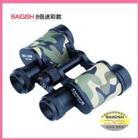 Baigish 8*30 Camouflage Binoculars High-powered Non-infrared Binoculars Day & Night Vision Binocular/Telescope