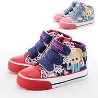 New fall shoes green frog cartoon children help girls fashion shoes children shoes