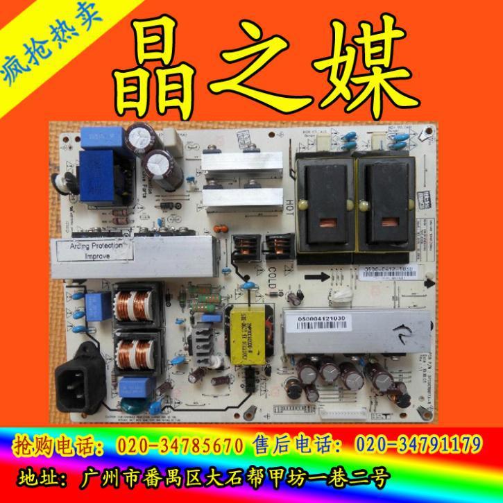 Free shipping new original board PLHF-A944A 0500-0407-1030 3PCGC10017A-R(China (Mainland))