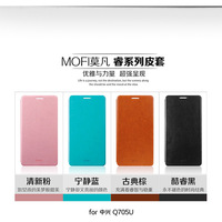 MOFI leather case for ZTE Q705U colorful high quality side-turn case + retailed package + Free shipping