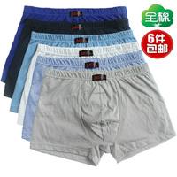 100% cotton panties male boxer shorts men's 100% cotton comfortable breathable boyleg u underpants 6