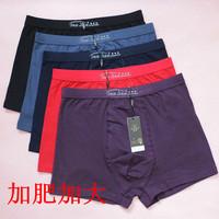 Male panties plus size plus size extra large trunk 100% cotton pants fat