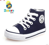 Bab duck high child canvas shoes male child girls shoes skateboarding shoes cotton-made baby shoes 2014 autumn
