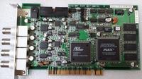 FAST RICE-001 P-900154