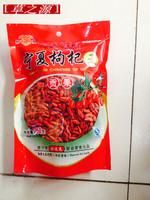 Haolai Granules 250g AAAAA Ningxia Goji Berries for Sex, Goji Berry (Wolf Berry) Herbal Tea Green Food for Health