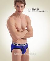 Ergonomic bulge anti microbial High quality flexibility underwear men's pattern boxer shorts Fashion Sexy modal Free shipping