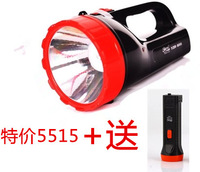 Hallett 3 for 501 5515 glare charge type led searchlight portable hand lamp miner lamp household outdoor flashlight