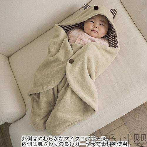 Детский конверт-одеяло baby parisarc