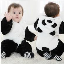 1ps infant kids winter