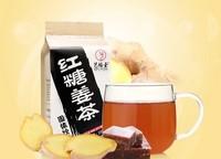 new arrival 250g hot sale ginger tea warm stomach health care Herbal tea superior brown sugar ginger tea instant Ginger tea