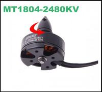 Emax MT1804 KV2480 Anti-bud Brushless Motor QAV250 FPV Multiaxial Through Special Edition Counterclockwise rotation Freeshipping