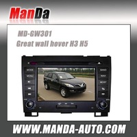Free shipping car multimedia for Great Wall Hover H3 H5 DVD GPS Navigation with Bluetooth Radio ATV iPod USB car pc