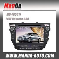 HD touch screen car dvd for FAW Besturn B50 2 din car dvd player gps navigation with Bluetooth Radio fm am ATV iPod USB SD