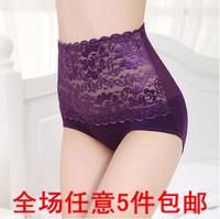 High waist lace cutout women's bamboo fibre panties sexy abdomen drawing 100% cotton triangle female panties