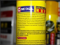 Senior mechanical lubricating oil Lubricant grease automobile lubricant oil spray America Mike car motorcycle chain