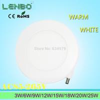 free ship recessed light 6w/9w/12w/15w/18w/20w for choice High quality panel light LED 2835 smd led ceiling light AC85-265v LP1