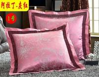 Luxury palace style 2pcs/lot Tencel silk jacquard 60cmx60cm square Euro shams bed head pillow cushion cover pillowcase/C7091