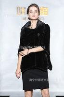 mink fur coat the lady Korean version