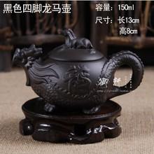 Free Shipping Yixing teapot tea pot filter teapot famous beauties handmade teapot Ryoma kettle black corners Hi Quality