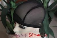 Wig Cap Gluless Wig Cap High Elastic Net Cap Soft Ventilation Hot !!