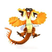 Hot 29 cm How to Train Your Dragon Plush toys Hideous Zippleback for kid gift