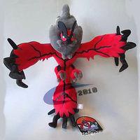 2014 Pokemon Center Yveltal Stuffed Plush toy doll