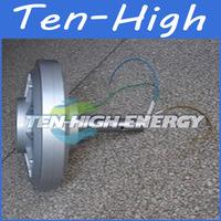 Fedex freeshipping! 100W 200RPM Disc coreless permanent magnetism vertical axis alternator/wind generator motor