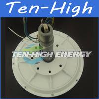 Fedex freeshipping! 500W 380RPM Disc coreless permanent magnetism vertical axis alternator/wind generator motor