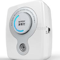 New Mini Home Office Car Auto Fresh Air Purifier Oxygen Bar Anion Ionizer
