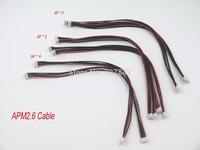 8pcs APM 2.6 Flight Control Cable (DF13 4/5/6 Position Connector 20 cm) 4pin& 5pin&6pin
