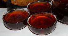 2014 Food 2006 Old Puer Tea Menghai Aged Dry Storage Qizi Pu er Peach Yunnan Puerh