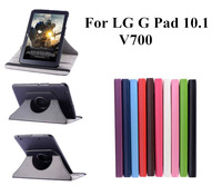 100PC/LOT fOR G PAD 10.1 V700 Stand Leather Case For LG G Pad 10.1 V700 tablet case Wholesale,10 Color
