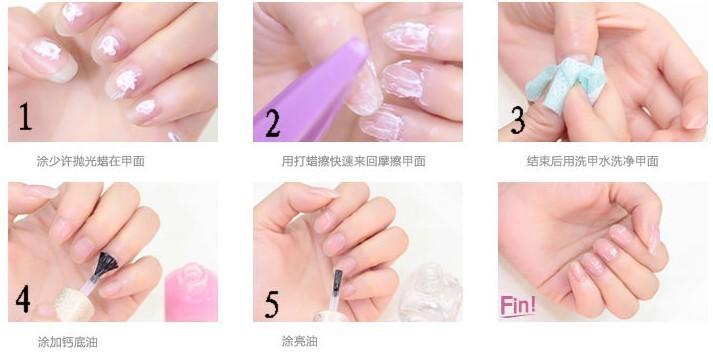 Buffing Manicure Art Manicure Buffing Cream