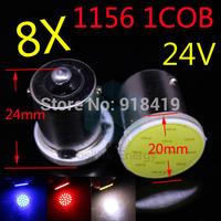 2014 New Free shipping 8X 12 LED 1156 COB Chip Car LED Reverse Lights 24V BA15S COB Turn Signals Light P21W Tail Lamps White