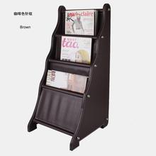 ladder-shape wood leather floor magazine newspaper exhibition display rack shelf organizer holder brown 251B