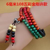 Colorful Vintage Sandalwood Bracelet Beads Bracelet Mala bracelets Japa Mala 108 6mm