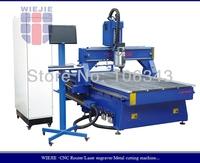 cnc engraving woodworking machine Sinmic-1325f
