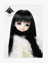 1/8 BJD SD wig LATI doll Official limitation imitative wig baby doll Yellow lea D09(China (Mainland))