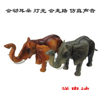 Electric New Toys For Children Walking Elephant Fanning Ears Simulation Animal Model Music Luminous and Sounding