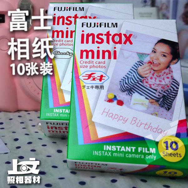 2014 new Fujifilm Polariod Photopaper 10/box polaroid camera paper for mini instax mini film photopaper free shipping hot sale(China (Mainland))