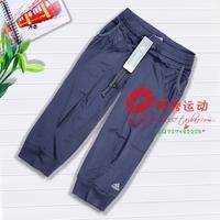 Fitness yoga clothes pants capris 2014 sportswear yoga capris elastic yujiafu